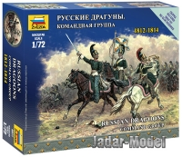 Zvezda 6817 1/72 Russian Dragoons Command Group