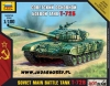 Zvezda 7400 Soviet Main Battle Tank T-72B Hot War (1/100)